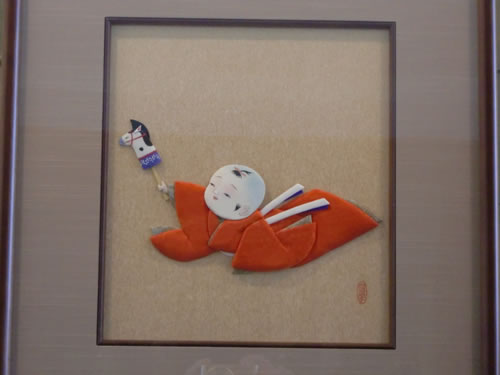 小泉温華(温代) 「子供の作品」